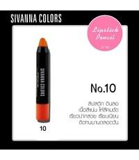 Sivanna ลิปดินสอ Lipstick pencil No.DF915 (No.010) ราคาส่งถูกๆ W.25 รหัส L650