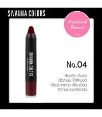 Sivanna ลิปดินสอ Lipstick pencil No.DF915 (No.04) ราคาส่งถูกๆ W.25 รหัส L644