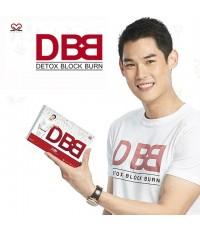DBB Mekan ดีที มีกันต์ by กันต์ กันตถาวร (30 capsules)ราคาส่งถูกๆ W.85 รหัส I18