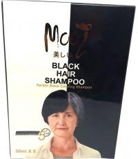 Mooi Black Hair Shampoo แชมพูปิดผมขาว ราคาส่งถูก ๆ  W.185 รหัส H59-2