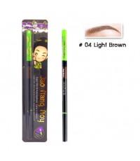 Jao Nang Noy Super Slim Fit Auto Eyebrow สี 04 Light Brown  ราคาส่งถูกๆ W.25 รหัส K174