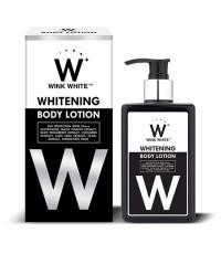 Wink White Whitening Body Lotion 200 ml. โลชั่นวิงค์ไวท์ ราคาส่งถูกๆๆ W.290 รหัส BD88