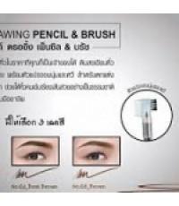 odbo Soft drawing pencil  Brush ดินสอเขียนคิ้ว เบอร์4 ขายยกโหล ราคาส่งถูกๆ W.80 รหัส K202