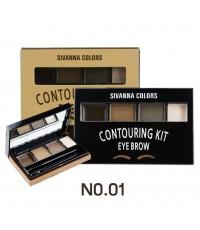 Sivanna Colors Eyebrow Contouring Kit No.01 ราคาส่งถูกๆ W.65 รหัส K78