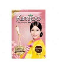KIMJOO COLOR SHAMPOO แชมพูเปลี่ยนสีผม No.02 สีน้ำตาลเข้ม 30g. ราคาส่งถูกๆ W. 50 รหัส H73