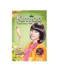 KIMJOO COLOR SHAMPOO แชมพูเปลี่ยนสีผม No.03 สีน้ำตาลโค้ก 30g. ราคาส่งถูกๆ W. 50 รหัส H74