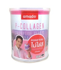 Amado P-Collagen Tripeptide PlusC (อมาโด้คอลลาเจน) 110,000 mg. แพคเกจใหม่  W.220 รหัส Gu205