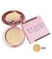 Byosei Foundation Powder SPF30 PA+++ No.1 ivory ผิวขาว ราคาส่งถูกๆ W.90 รหัส MP463