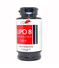 Lipo8 ไลโป 8 (50แคปซูล) ราคาส่งถูกๆ W.75 รหัส i2