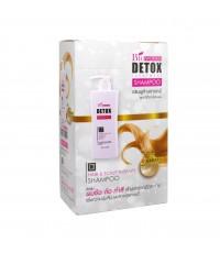 Biowoman Detox Treatment Shampoo ดีท๊อกซ์ ทรีทเม้นท์ แชมพู (1 กล่อง 6 ซอง) ราคาส่งถูกๆ W.225 รหัส H5