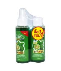LORING Hair Tonic โลริ่ง แฮร์โทนิค 100 ml. สูตรมะกรูด (1 แถม 1) ราคาส่งถูกๆ W.265 รหัส H8-1