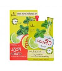 เจลแต้มรอยสิว Gardino Lime Mint Anti-Blemish Gel เจลแต้มรอยสิว มะนาว มินต์  W.25 รหัส S44-1