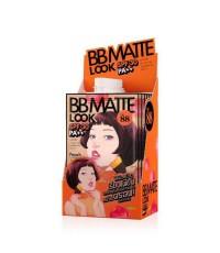 VER.88 BB MATTE LOOK SPF 30 PA+++ (ขายยกกล่อง) ราคาส่งถูกๆ W.90 รหัส S50