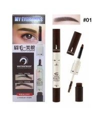 NOVO My Eyebrows Waterproof No. 01 ราคาส่งถูกๆ W.40 รหัส K210-1
