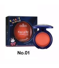 odbo โอดีบีโอ กาแล็กซี แทรเวลเลอร์ คอลเลคชั่น แซทเทิน บลัชเชอร์ No.01 ราคาส่งถูกๆ w.60 รหัส BO201-1