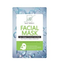 HYA Collagen Premium Facial Mask มาร์คไฮยา ราคาส่งถูก W.55 รหัส FM7