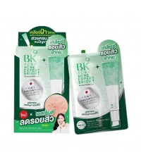 BK Acne Expert Bright เครียร์ผ้า ไล่กระ ลดปัญหารอยสิว (ขายเป็นซอง) ราคาส่งถูกๆ W.20 รหัส S59-2