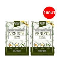 Venista Detox เวนิสต้าดีท็อกซ์ ( โปรโมชั่นซื้อ 1 แถม 1 ) ราคาส่งถูกๆ W.80 รหัส I47