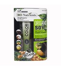 แชมพู Bio woman Bio Nutrients Natural Black Brown BN-02 สีน้ำตาลเข้มธรรมชาติ W. 200 รหัส H75-2