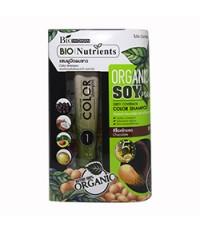 แชมพู Bio woman Bio Nutrients Chocolate BN-03 สีช็อคโกแลต W. 200 รหัส H75-3