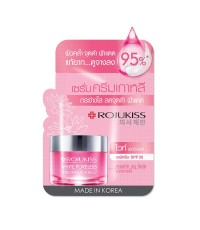 Rojukiss White Poreless Day Cream SPF 35 PA+++ W.30 รหัส S63-1