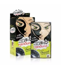 ลอกสิวเสี้ยนสะใจ Charcoal Deep Cleansing Nose Pore Strips (ขายเป็นซอง) ราคาส่งถูกๆ W.30 รหัส S64