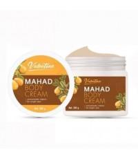 Mahad AHA Body Cream หัวเชื้อมะหาด ครีมมะหาด ราคาถูก W.375 รหัส. BD628