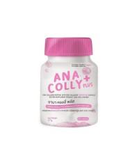 Anacolly Collagen อนาคอลลี่คลอลาเจน 30 Cab ราคาส่งถูกๆ W.50 รหัส GU427