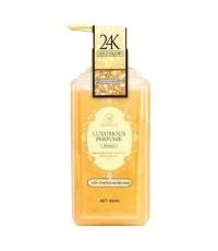 Vanekaa Luxurious Perfume Shower Gel วานีก้า เจลอาบน้ำ น้ำหอม ผสมทองคำ 24K W.450 รหัส.H246