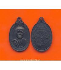 เหรียญหลวงพ่อคูณ เนื้อทองแดงรมดำปี17