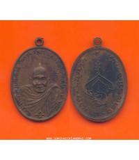 เหรียญพระอาจารย์นำ เนื้อทองแดง ปี19