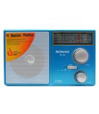 Sonar วิทยุทรานซิสเตอร์แนวใหม่ รุ่น SP-100 Blue
