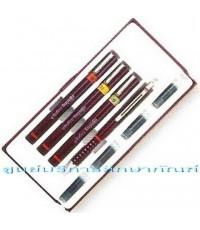 ชุดปากกาเขียนแบบ Rotring Isograph