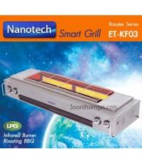 เตาย่างไร้ควัน หัวเตาอินฟาเรดด้านข้าง 4 หัวเตา รุ่น ET-KF03 (Smart Grill)
