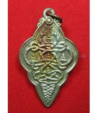 เหรียญนาคเกี้ยว วัดตรีจินดาวัฒนาราม แบบผู้หญิง ปี 2500 กะไหล่เงิน