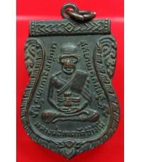 เหรียญรุ่น 3 หลวงปู่ทวด วัดช้างให้ สภาพสวยเดิมผิวหิ้ง