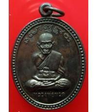 เหรียญเลื่อนสมณศักดิ์  อาจารย์นอง  วัดทรายขาว