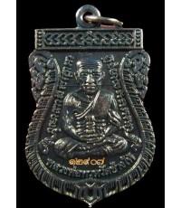 วาสนาที่ได้เลื่อน สมณศักดิ์ ปี 2553 หลวงพ่อพรหม วัดพลานุภาพ