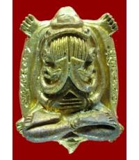เต่าเงินล้าน หลวงปู่พรหมา เขมจาโร จ.อุบล