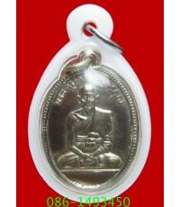 เหรียญ หลวงพ่อเนื่อง วัดจุฬามณี 2507 อัลปก้า (เหรียญที่ 2)