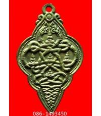 เหรียญนาคเกี้ยว วัดตรี แบบผู้หญิง กะไหล่ทอง