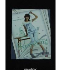 การ์ดแบบ Matt Card Sooyoung Number GG2.5-022