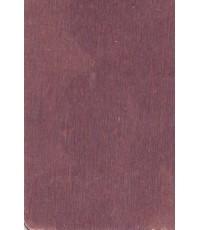 METALLIC BRUSH 8350