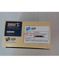 หมึกพิมพ์เครื่องพิมพ์บัตร SMART