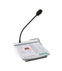 ไมโครโฟนสำหรับประกาศแยกโซน TOA รุ่น RM200MS
