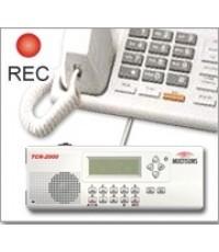 เครื่องบันทึกเสียงสนทนาทางโทรศัพท์ TCR2000