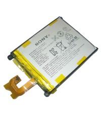 แบตเตอรี่มือถือ Sony Xperia Z2 ความจุ 3200mAh ของแท้ (SN-03) Battery Mobile