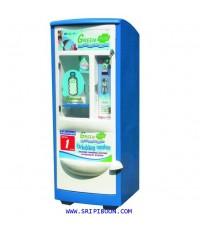 ตู้น้ำดื่ม, ตู้ขายน้ำดื่มหยอดเหรียญ GREEN PLUS กรีนพลัส VF-65D/150  - 600 ลิตร (สำรองน้ำ 100 ลิตร)