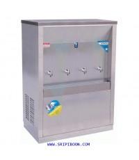 ตู้ทำน้ำเย็น MAXCOOL แม็คคูล รุ่น MC-4P ต่อท่อประปา 4 หัวก๊อก แบบแผงรังผึ้ง (ราคาลดสอบถาม) A67UX