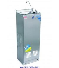 ตู้ทำน้ำเย็น ต่อท่อน้ำ MAXCOOL แม็คคูล MC-6F แบบน้ำพุ มือกด,เท้าเหยียบ มีงวง บริการจัดส่งถึงบ้าน!.